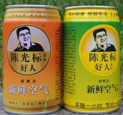 Fresh Canned Air For Sale!