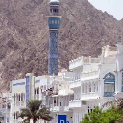 Internship Oman
